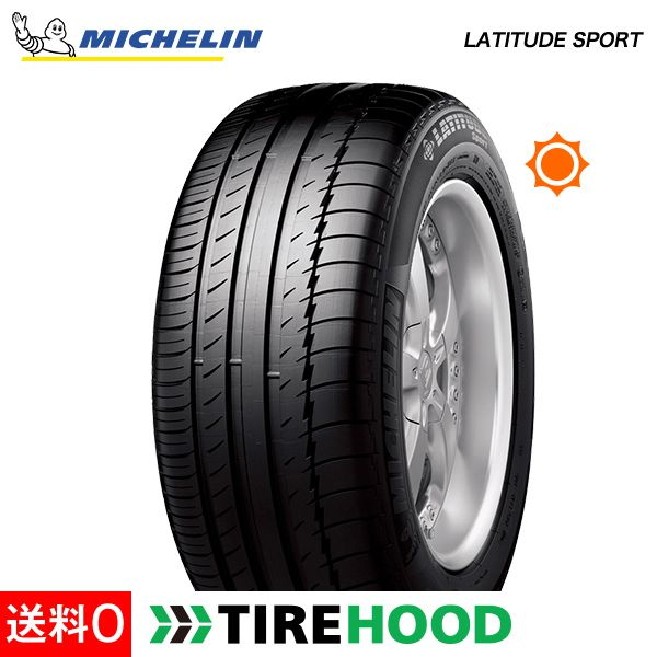 ミシュラン ラティチュード LATITUDE SPORT 275/45R19 タイヤ単品1本 サマータイヤ