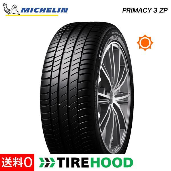 ミシュラン プライマシー PRIMACY 3 ZP 245/40R19 タイヤ単品1本 サマータイヤ