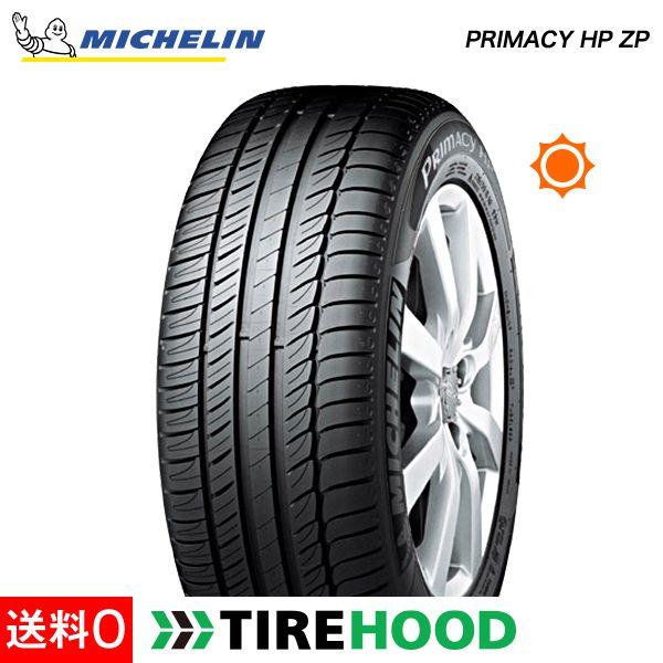 ミシュラン プライマシー PRIMACY HP 215/45R17 87W タイヤ単品1本 サマータイヤ