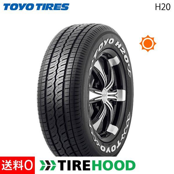 トーヨータイヤ トーヨー H20 225/50R18C 107/105R サマータイヤ単品1本 | タイヤ サマータイヤ サマータイヤ単品 夏タイヤ 夏用タイヤ タイヤ単品