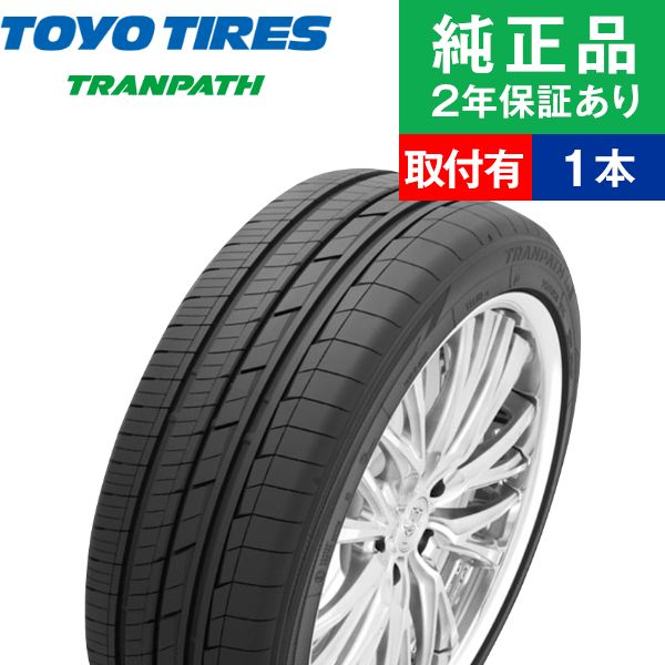 【取付工賃込】トーヨータイヤ トランパス Lu2 215/65R16 98V サマータイヤ単品1本【毎月5・10・15・20・25・30日は必ずポイント5倍以上!!】