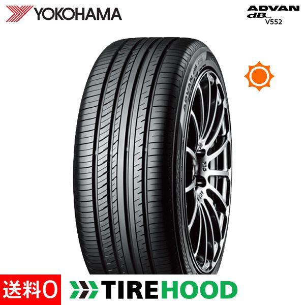 ヨコハマ アドバン デシベル V552 205/60R16 92V サマータイヤ単品1本 | タイヤ サマータイヤ サマータイヤ単品 夏タイヤ 夏用タイヤ タイヤ単品 VOXY ステップワゴン プリウスα
