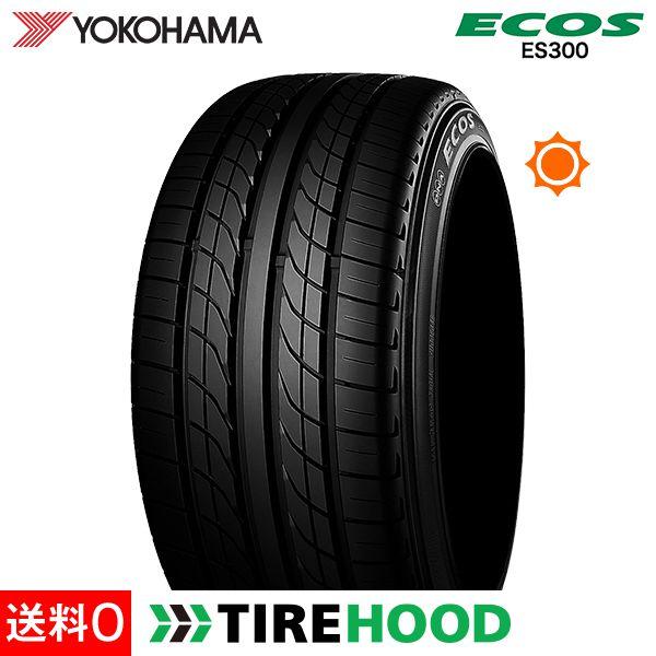 ヨコハマ エコス ES300 215/40R17 83W サマータイヤ単品1本 | タイヤ サマータイヤ サマータイヤ単品 夏タイヤ 夏用タイヤ タイヤ単品