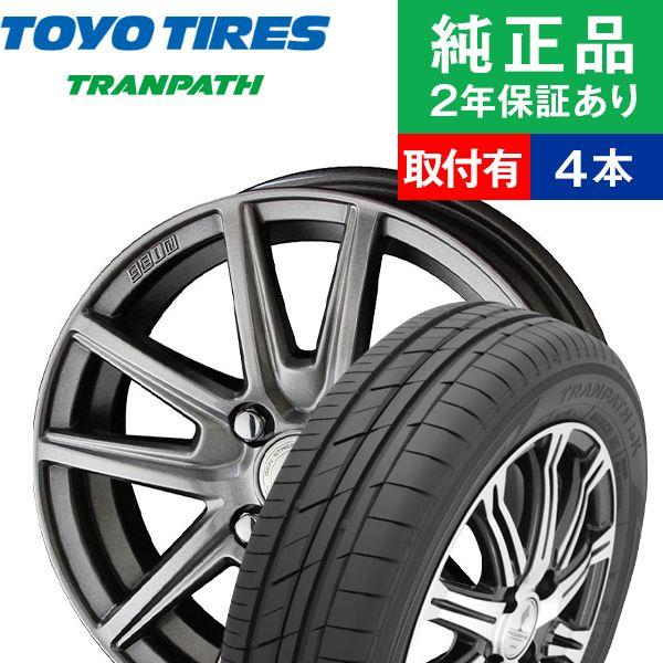 【取付工賃込】サマータイヤ ホイールセット 155/65R14 75H トーヨータイヤ トランパス LuK 4本セット ザイン