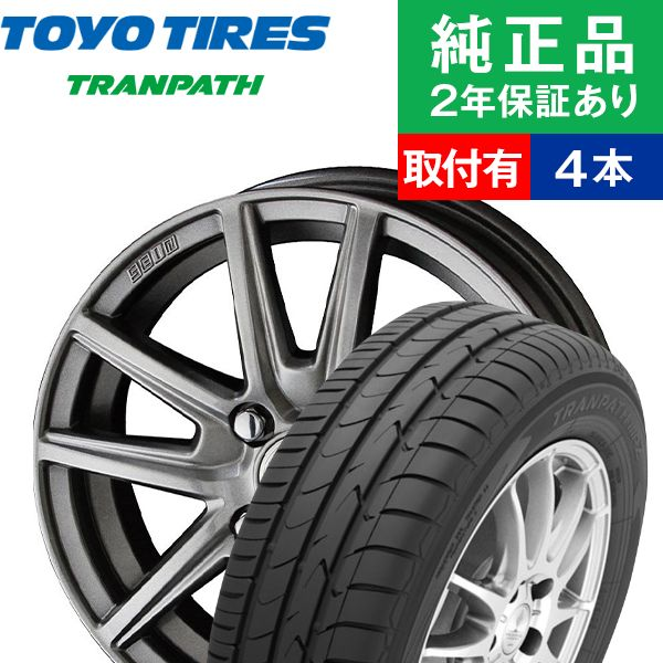 【取付工賃込】サマータイヤ ホイールセット 185/65R15 88H トーヨータイヤ トランパス MPZ 4本セット ザイン