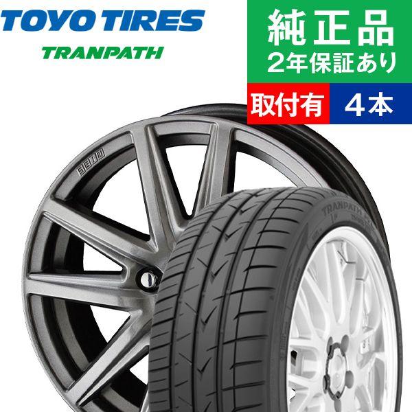 【取付工賃込】サマータイヤ ホイールセット 205/50R17 93V トーヨータイヤ トランパス ML 4本セット ザイン