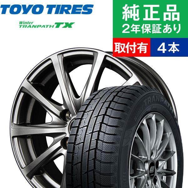 【取付工賃込】スタッドレスタイヤ ホイールセット 205/65R16 95Q トーヨータイヤ ウィンタートランパス TX 4本セット ユーロスピード