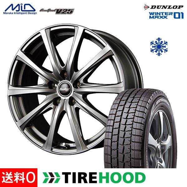 スタッドレスタイヤ ホイールセット 215/60R16 95Q ダンロップ ウィンターマックス WM01 4本セット ユーロスピード