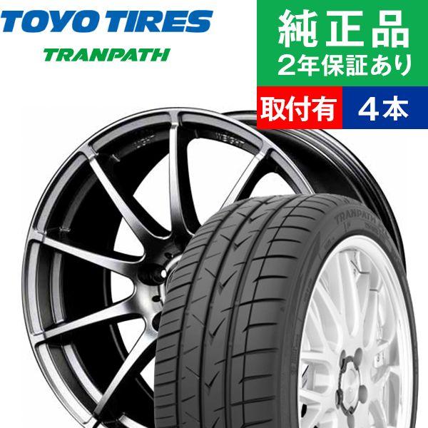 【取付工賃込】サマータイヤ ホイールセット 205/50R17 トーヨータイヤ トランパス ML 4本セット シュナイダー