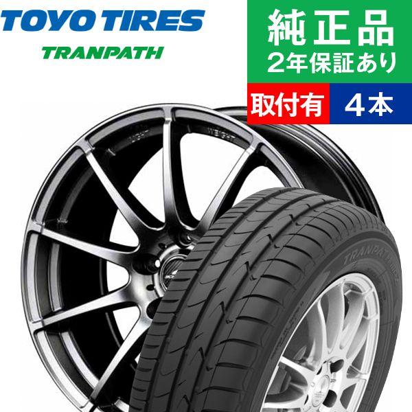 【取付工賃込】サマータイヤ ホイールセット 205/65R15 トーヨータイヤ トランパス MPZ 4本セット シュナイダー