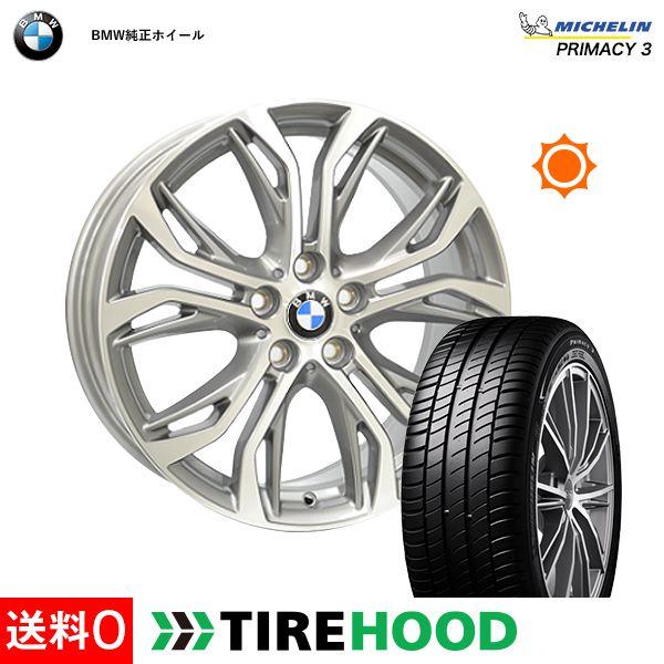 【BMW X1/X2専用】サマータイヤ ホイールセット 225/50R18 95V ミシュラン プライマシー PRIMACY 3 4本セット BMW 純正ホイール