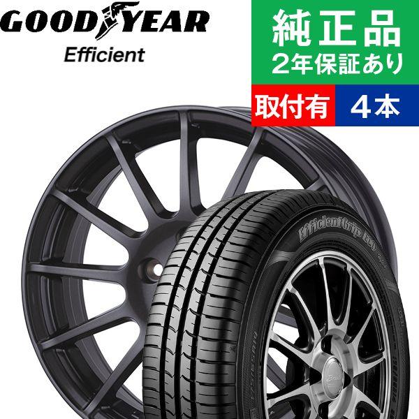 【取付工賃込】サマータイヤ ホイールセット 215/55R17 94V グッドイヤー エフィシエント E-Grip Eco EG-01 4本セット アーヴィン