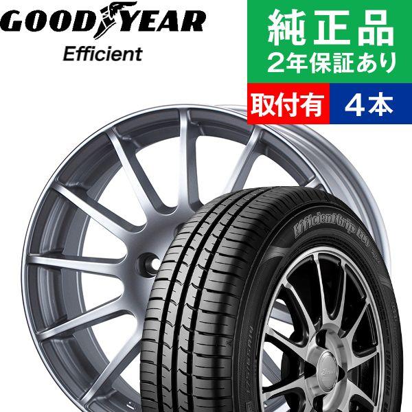 【取付工賃込】サマータイヤ ホイールセット 215/60R16 95H グッドイヤー エフィシエント E-Grip Eco EG-01 4本セット アーヴィン