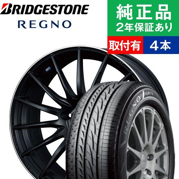 【取付工賃込】サマータイヤ ホイールセット 215/50R17 ブリヂストン レグノ GRVII 4本セット レオニス