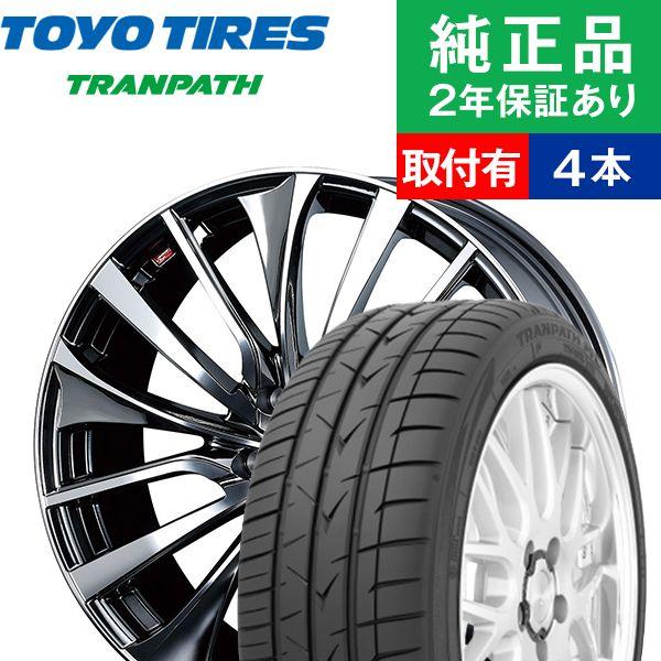 【取付工賃込】サマータイヤ ホイールセット 205/50R17 トーヨータイヤ トランパス ML 4本セット レオニス