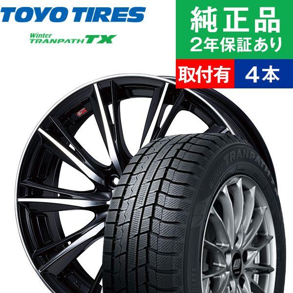 【取付工賃込】スタッドレスタイヤ ホイールセット 185/65R15 トーヨータイヤ ウィンタートランパス TX 4本セット レオニス