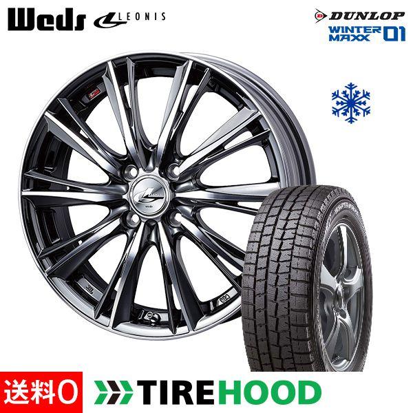 スタッドレスタイヤ ホイールセット 175/60R16 82Q ダンロップ ウィンターマックス WM01 4本セット レオニス