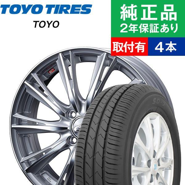 【取付工賃込】サマータイヤ ホイールセット 185/60R15 トーヨータイヤ トーヨー SD-7 4本セット レオニス