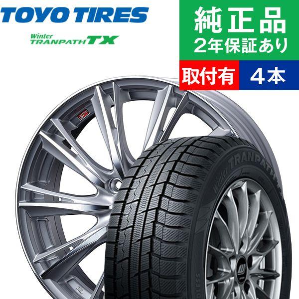 【取付工賃込】スタッドレスタイヤ ホイールセット 185/65R15 88Q トーヨータイヤ ウィンタートランパス TX 4本セット レオニス