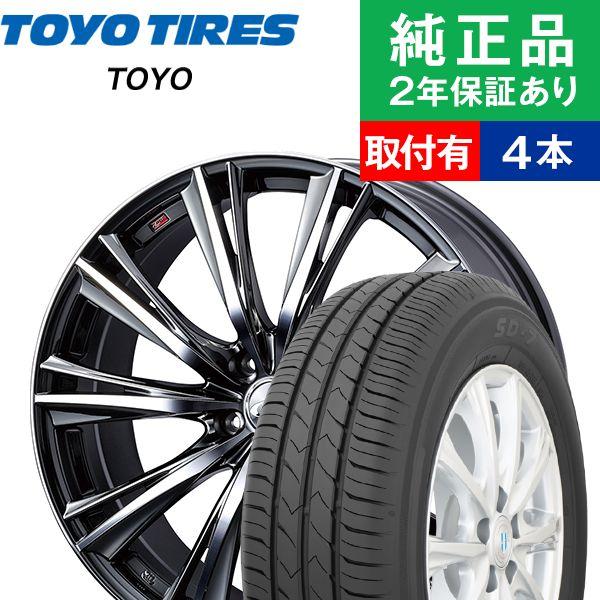 【取付工賃込】サマータイヤ ホイールセット 215/45R17 トーヨータイヤ トーヨー SD-7 4本セット レオニス