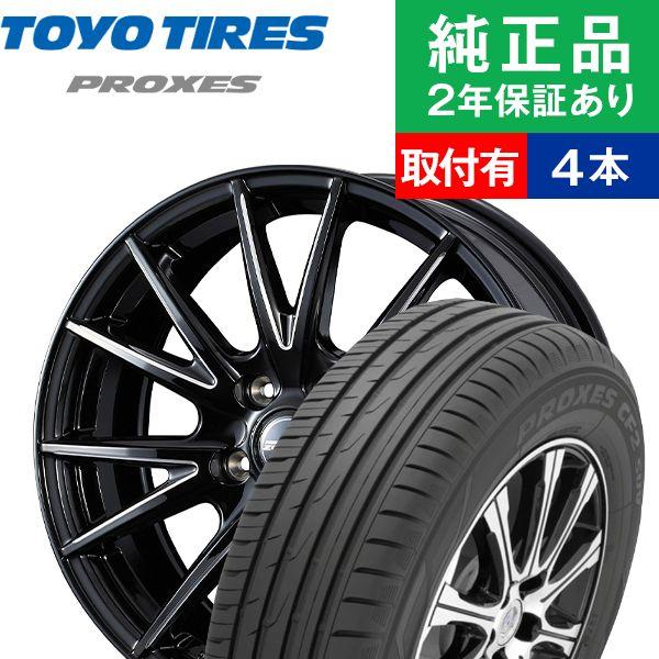 【取付工賃込】サマータイヤ ホイールセット 205/60R16 トーヨータイヤ プロクセス CF2 SUV 4本セット ライツレー