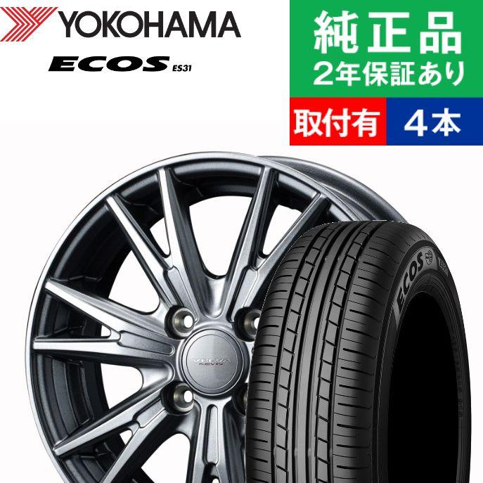 1本から送料無料 YOKOHAMA ECOS ホイールセット 4本 公式ストア 185 70R14 88S ヨコハマ エコス ES31 サマータイヤ ホイール4本セット ホイール Weds セット 5.5 14インチ VELVA タイヤ4本セット タイヤホイールセット リム幅 国産車向け タイヤ オートバックスでも交換可能 KEVIN 上質