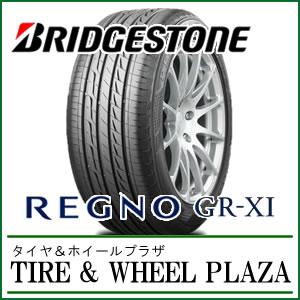 【当店タイヤ交換で送料無料!】【乗用車用タイヤ】255/45R18 GR-XI ブリヂストン REGNO レグノ