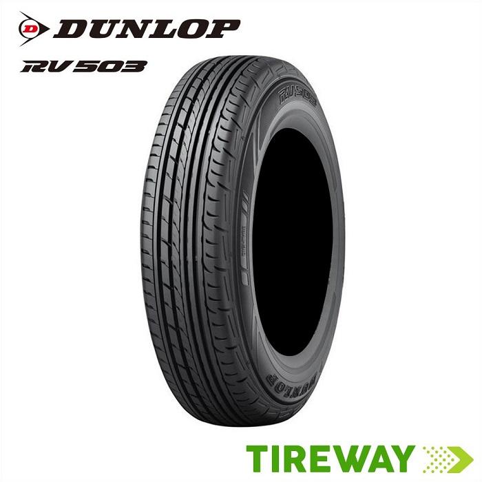 送料無料 新品1本 信託 新品タイヤがいつでも安い タイヤウェイ 取付対象 1本 109L 定価 215 サマータイヤ RV503 ダンロップ 65R16C