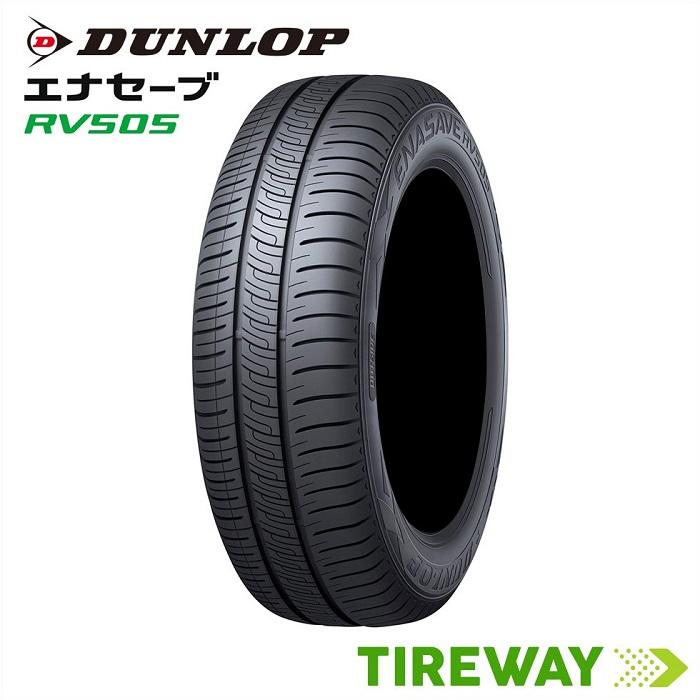 送料無料 新品2本 新品タイヤがいつでも安い タイヤウェイ 取付対象 2本 サマータイヤ ダンロップ RV505 92H 激安特価品 エナセーブ 特価 205 60R16 ENASAVE