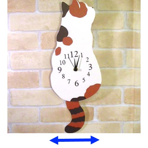 三毛猫 木製 振り子時計 1011-04 かわいい ミケネコ 安売り しっぽがゆらゆら ウォールクロック プレゼント みけねこ 掛け時計 壁 動物 新品未使用正規品 アニマル