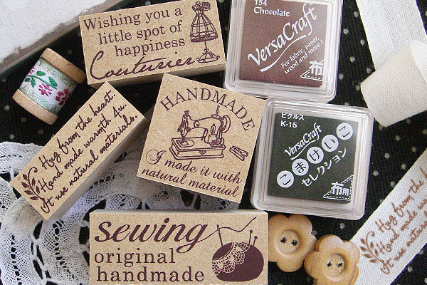 Ten points of handicrafts stamp set ■ natural ■