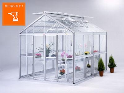 【お気に入り】 アルミ温室/2段サッシタイプ(B-3タイプ:間口2,800×奥行5,546×棟高2,888mm、4.7坪)4ミリ強化ガラス仕様、もしくはポリカーボネート素材, SAKURA STORE:0b7f0baf --- unlimitedrobuxgenerator.com