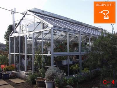 【お買得!】 119mm、8.0坪)3ミリガラス仕様:東京ガーデニングスタイル-ガーデニング・農業