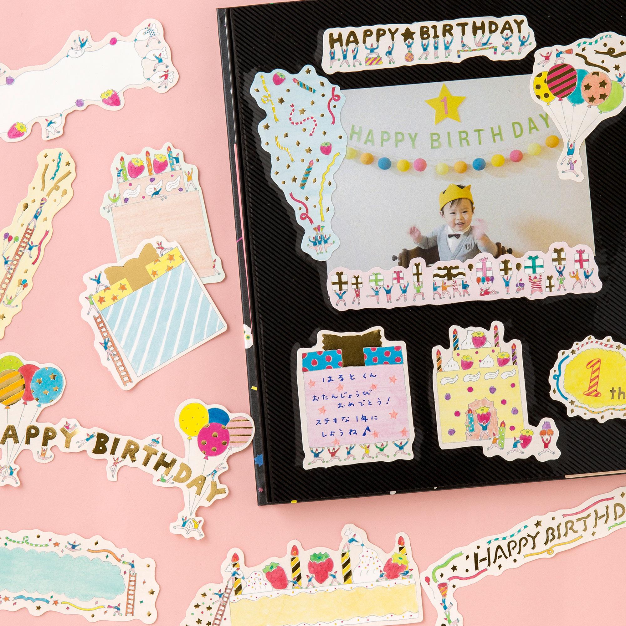 アルバムに貼り付けデコレーション☆結婚式・ウェディングシーン・誕生日・送別・記念日にかわいいアルバム