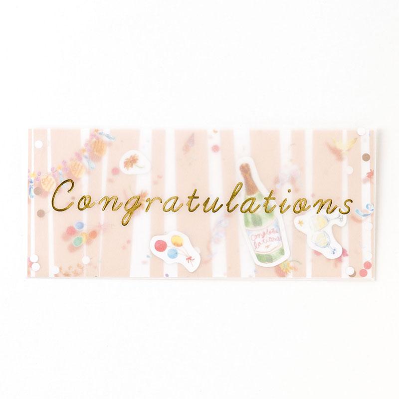 楽天市場メッセージカード 結婚式 グリーティングカード 二次会
