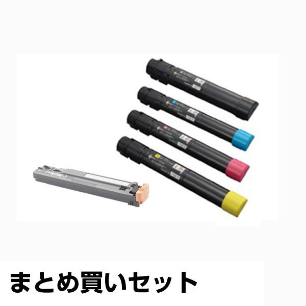 PR-L9950C トナー NEC PR-L9950C-14 13 12 11 4色 + PR-L9300C-33 回収ボトル 純正