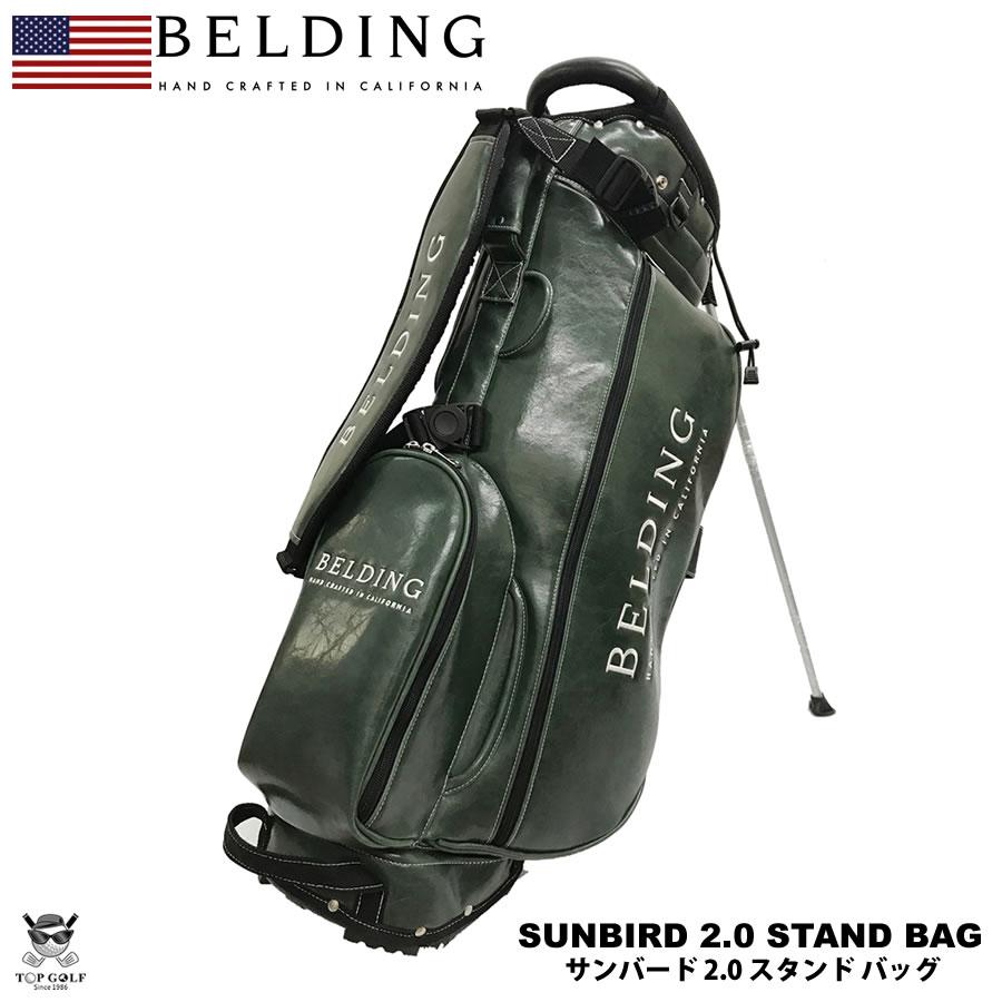BELDING ベルディング キャディバッグ サンバード 2.0 スタンドバッグ グリーン(11インチビッグロゴ)8.5型(HBCB-850120)※4/27以降の注文は5/13以降の発送予定