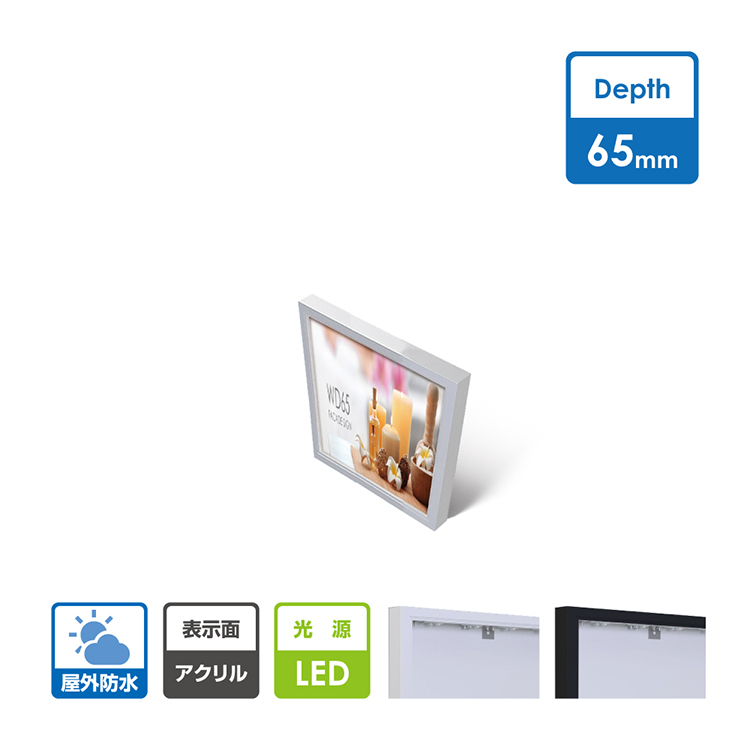 (WD65-LED) 薄型アクリルタイプ LEDファサード 薄型 壁面看板 (小型~中型)W600mm*H600mm*D65mm LED省エネ 屋外防水 屋外対応 LED 省電力 LEDモジュール 内照明式壁面看板 LED照明付き看板 LED電飾看板 看板 LED看板 分割で納品【代引不可】 W06-600-600