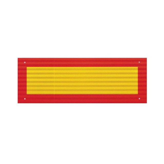 小糸製作所(KOITO) 大型後部反射器 [額縁:2分割型] L/R 2枚セット (1枚あたりw565mm×200mm]) [NLR-2ASN] [koito 反射板]