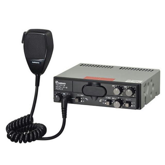 [お取寄せ] ノボル電機 SDカード搭載マイク付アンプ 12V20W 1個 ※スピーカー、SDカード別売 [YD-321B]