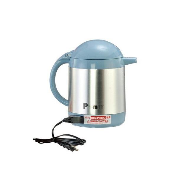 湯沸かしポット 700ML 1個 (Φ150×高さ216mm) ●DC24V専用(コンセントタイプ) ※保温機能は付いてません。[11277700][PEP247]