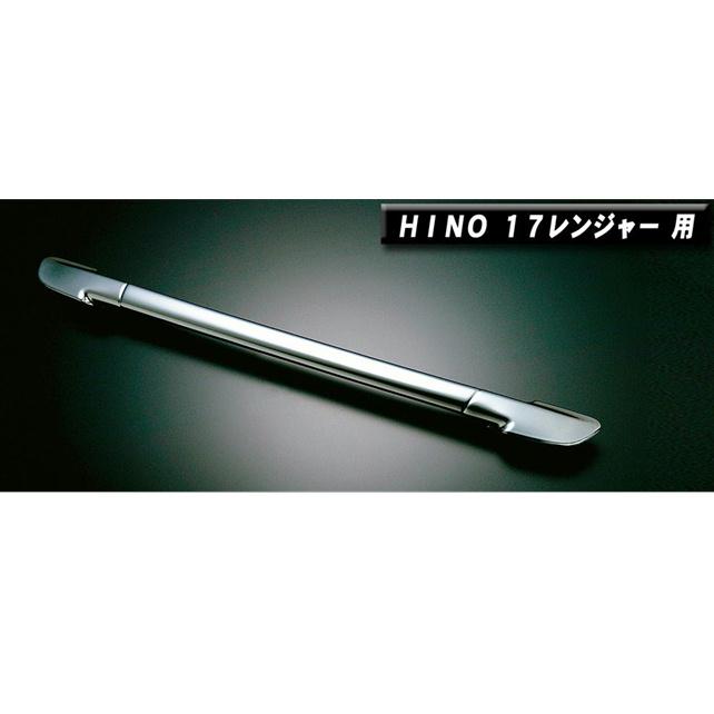 国産なので品質抜群 ATS 高級品 メッキフロントグリップカバー 一体型 17レンジャー H29.5~ ワイド共用 AC07H001 標準 ABS 代引き不可