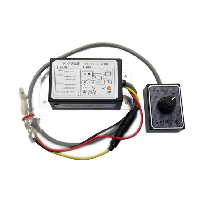BW 調光器 240W 1回路 セパレートタイプ 12/24V共用 [FRS-10] [3227138]