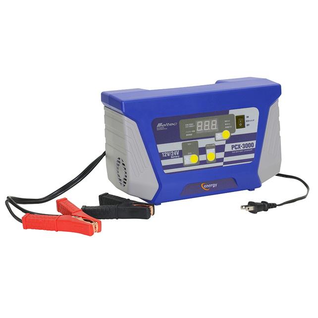 メルテック フルオートバッテリーチャージャー 12V/24V対応 [PCX-3000](バッテリー充電器、Meltec、大自工業)