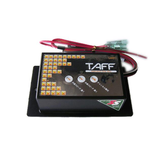 TAFF 3連ウインカーリレー TAFF-33-SS-R[12V・24V共用] [TAFF-33-SS-R]