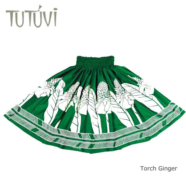 フラダンス衣装 パウスカート スカート フラ パウ オーダー PFT-436 TUTUVI パウ トーチジンジャー ペッパーグリーン ホワイト 緑 白