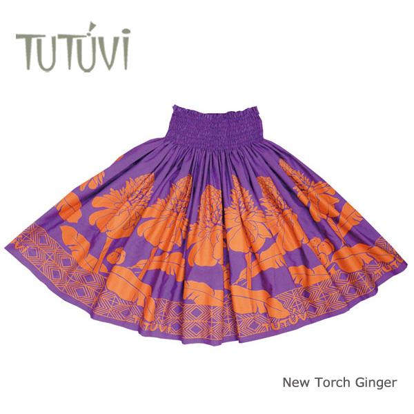 フラダンス衣装 パウスカート スカート フラ パウ オーダー お仕立て PFT-429 ニュートーチジンジャー パープル オレンジ