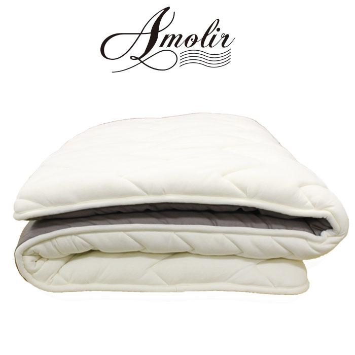 アモリール 羊毛敷布団 シングル エアー 96 日本製 ウール 100 羊毛ふとん 敷き布団 綿100 軽量 送料無料