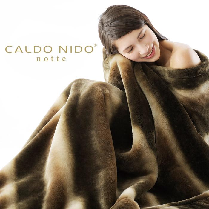 おしゃれ 掛け毛布 カルドニード・ノッテ ダブル【日本製 なめらか 毛布 軽い 暖かい 発熱 洗える 高級 送料無料】