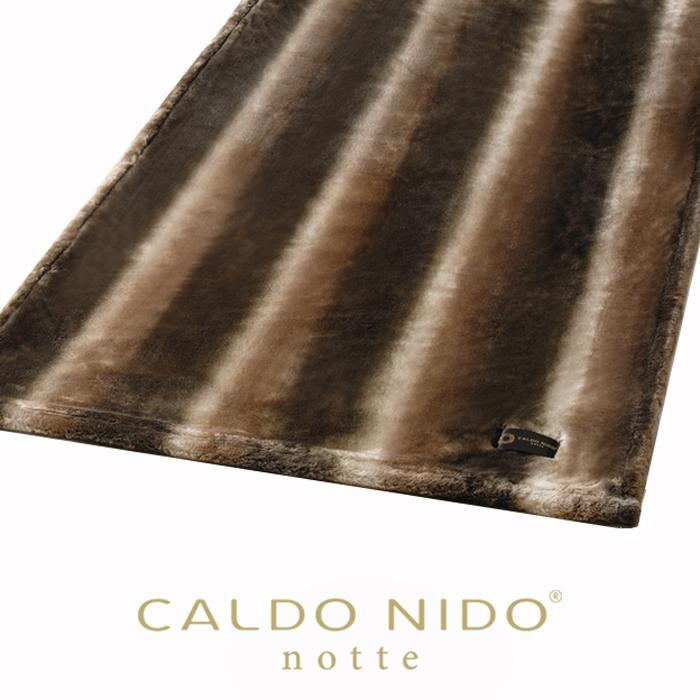 おしゃれ 敷き毛布 カルドニード・ノッテ ダブル【日本製 なめらか 毛布 軽い 暖かい 発熱 洗える 高級 送料無料】
